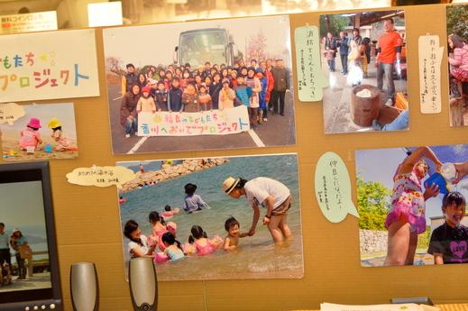 「福島の子どもたち香川へおいでプロジェクト」「子育てフェスタ」に参加 レポ at イオン高松_b0242956_19461720.jpg