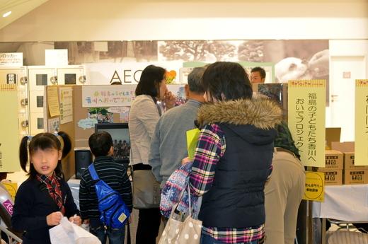 「福島の子どもたち香川へおいでプロジェクト」「子育てフェスタ」に参加 レポ at イオン高松_b0242956_194817100.jpg