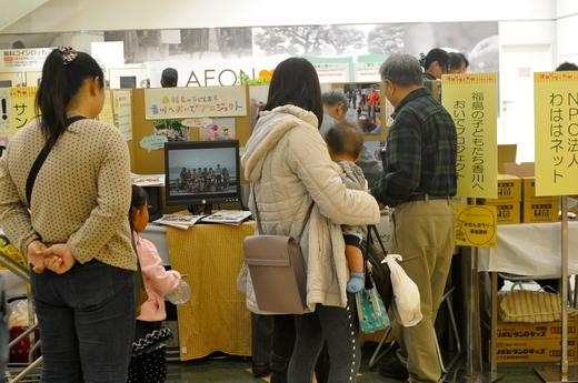 「福島の子どもたち香川へおいでプロジェクト」「子育てフェスタ」に参加 レポ at イオン高松_b0242956_19484645.jpg