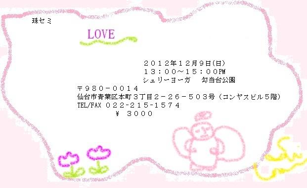 c0195362_2155426.jpg
