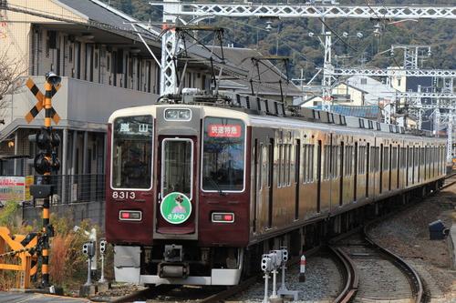 今年最後の阪急臨時列車_d0202264_16564275.jpg