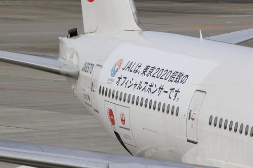 JAL 2020年 オリンピック招致_d0202264_1704539.jpg