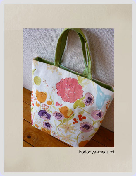 nani-iroのバッグたち_e0278869_1654748.jpg
