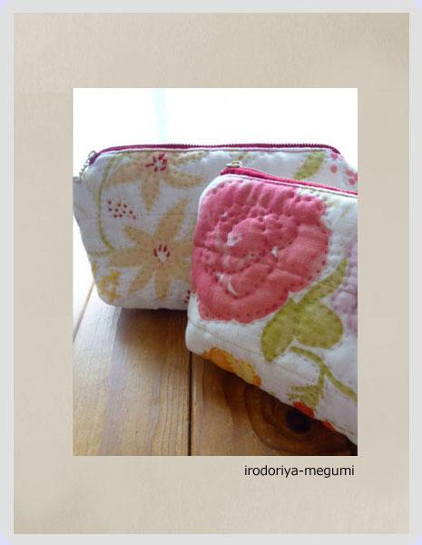 nani-iroのバッグたち_e0278869_168157.jpg