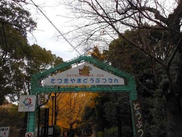 日本で二番目~その2~_c0001670_1330421.jpg