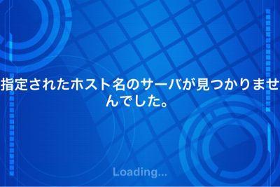 c0153978_7115981.jpg