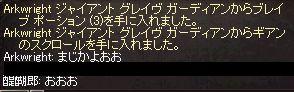 e0175578_12224433.jpg