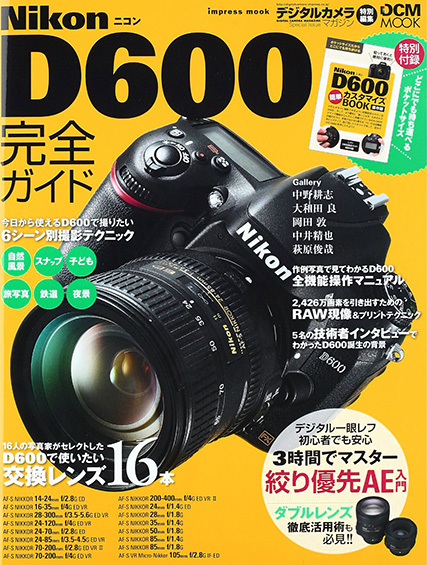 Nikon D600 完全ガイド_c0030685_20442339.jpg