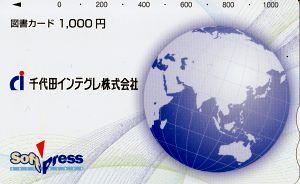 d0021786_6162693.jpg