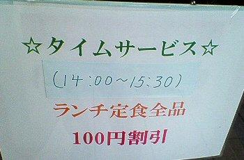 c0014187_23504590.jpg