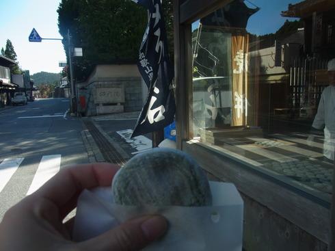 2日目:高野山散策 _a0207588_22204965.jpg