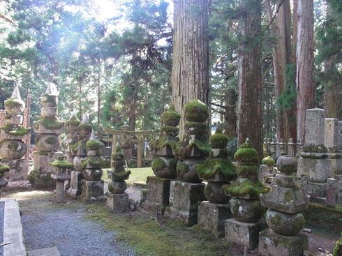 2日目:高野山散策 _a0207588_224207.jpg