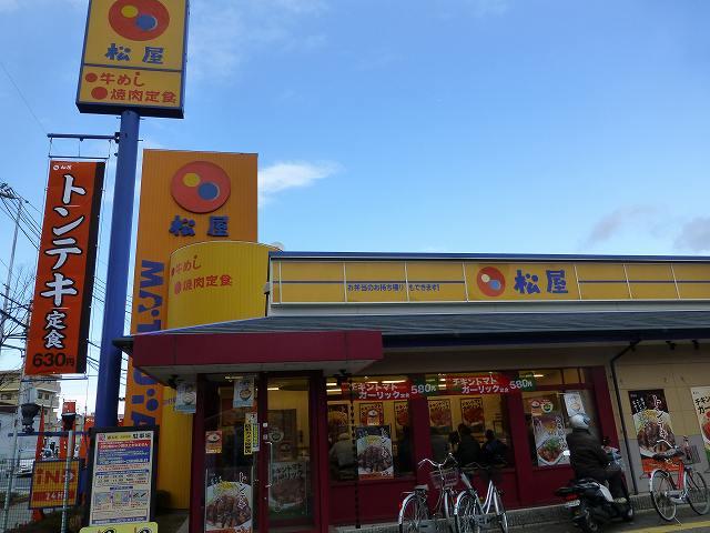 松屋のチキントマトガーリック定食  伊丹店_c0118393_11393629.jpg