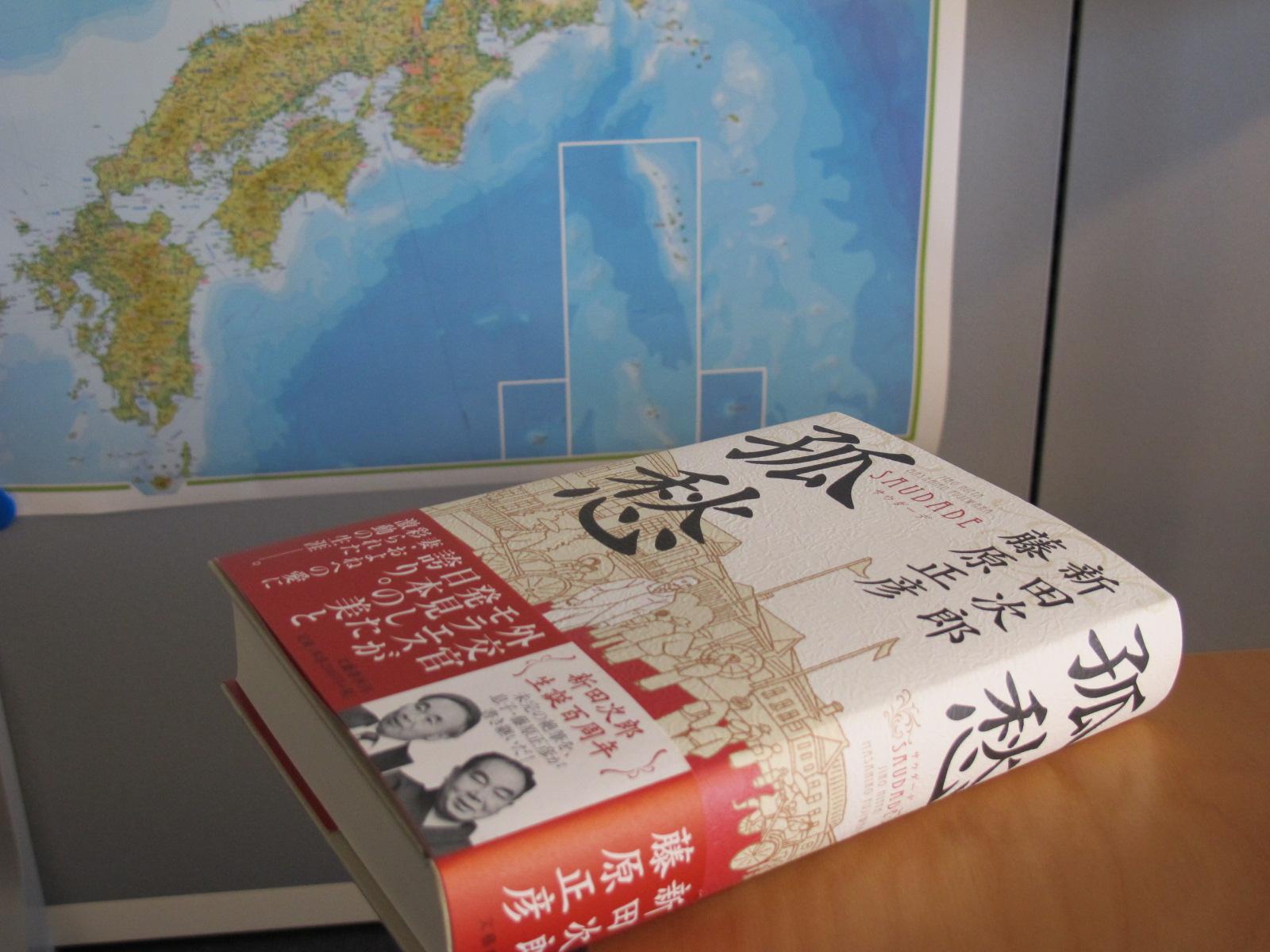 徳島と阿波女を愛したモラエス・3_c0075701_1555270.jpg