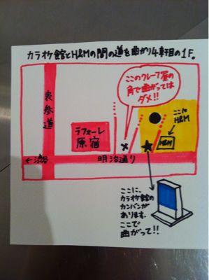会場への地図がわかりにくかったので描き直しましたけどいかが_d0151007_18532640.jpg