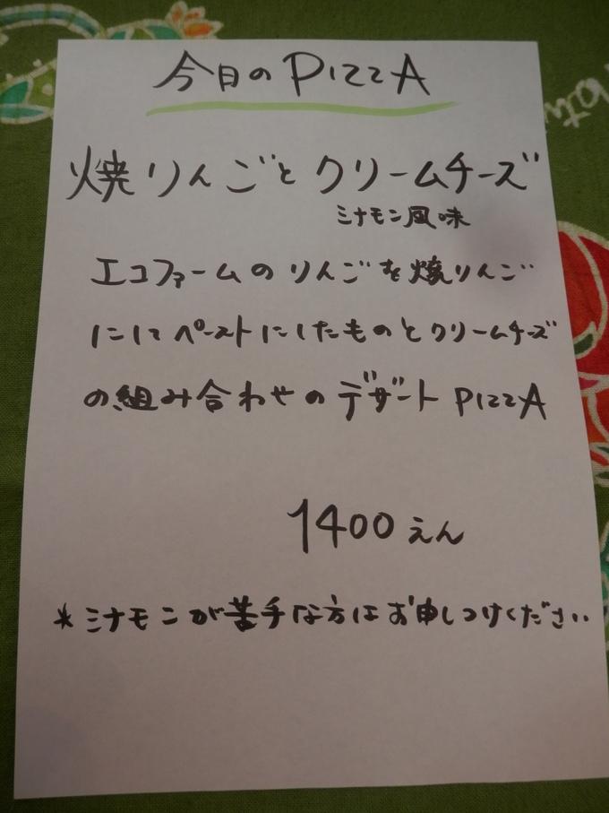a0125419_183542.jpg