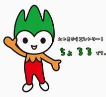 ちょるる_e0122219_20403786.jpg