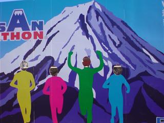 富士山マラソン_b0124636_1225065.jpg