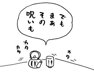 f0105741_1620841.jpg