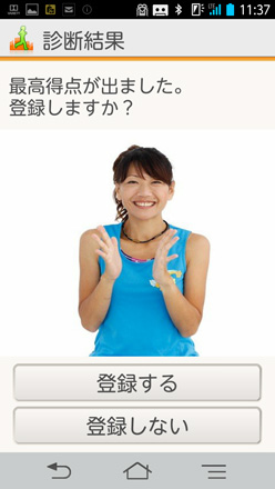 c0060143_21199.jpg
