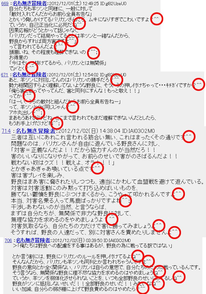 b0075548_2012714.jpg