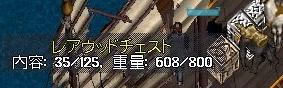 f0237749_2059442.jpg