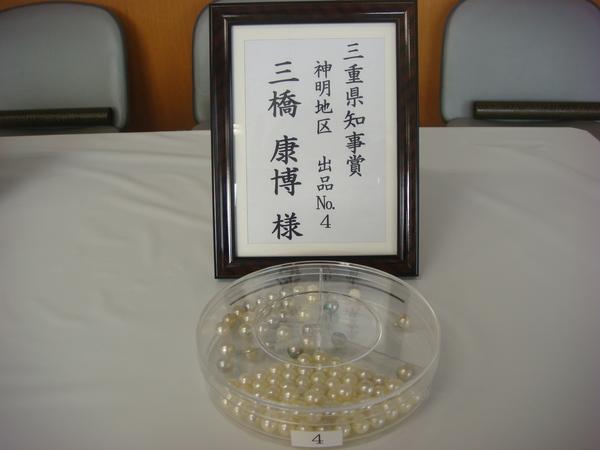 第6回三重県真珠品評会・真珠ふれあい祭_a0180052_1093796.jpg