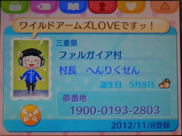 b0043454_3286.jpg