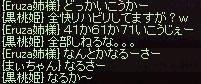 a0201367_711762.jpg