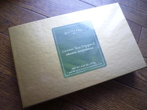 Green Tea Macadamia Nut Shortbread Cookie@Big Island Candies_c0152767_21563497.jpg