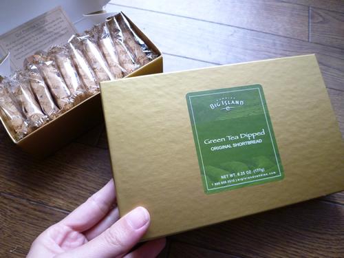 Green Tea Macadamia Nut Shortbread Cookie@Big Island Candies_c0152767_2158328.jpg