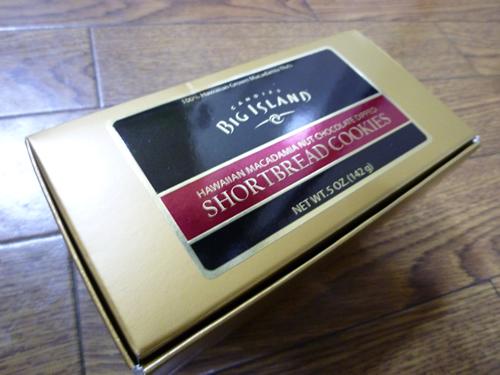 Hawaiian Macadamia Nut Chocolate Dipped Shortbread@Big Island Candies_c0152767_22103984.jpg