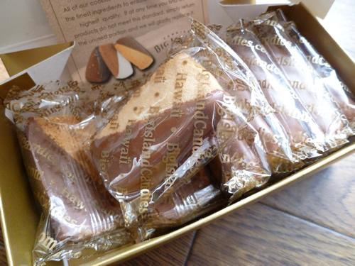 Hawaiian Macadamia Nut Chocolate Dipped Shortbread@Big Island Candies_c0152767_22131114.jpg