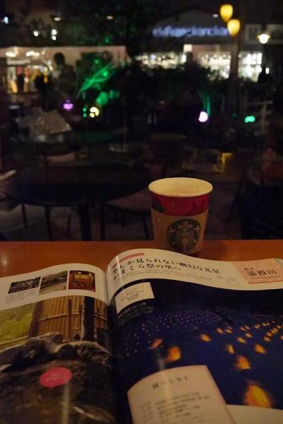 12年11月 課題写真 「お茶のある風景」_f0168968_21282051.jpg