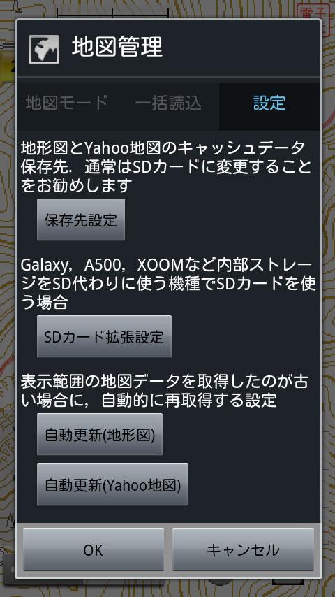 c0220374_7243564.jpg