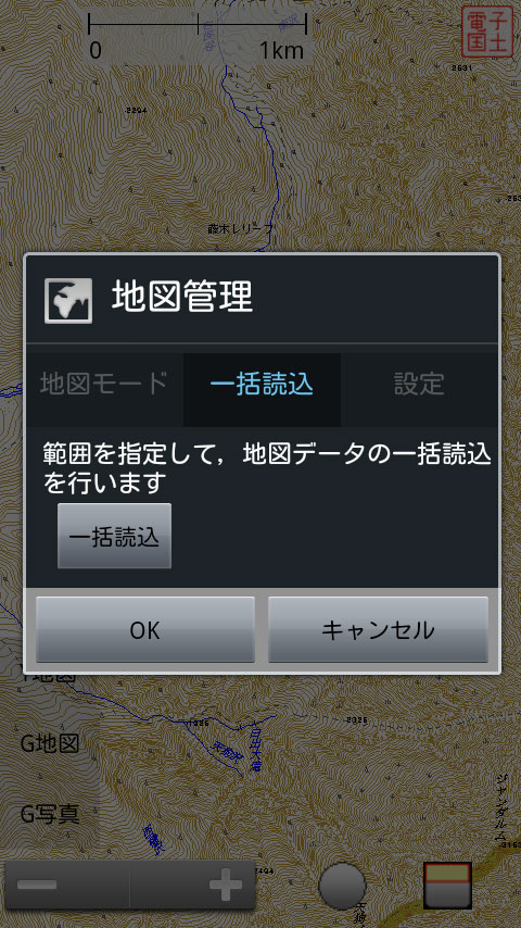 c0220374_7255770.jpg