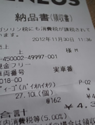 c0042989_1312826.jpg