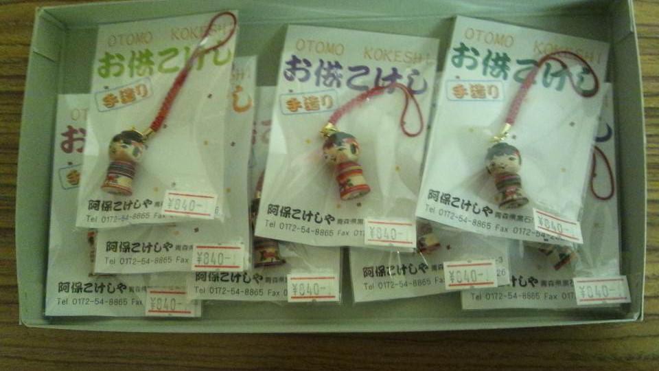 カナリヤこけし祭り出品商品のご案内!_b0209890_18351370.jpg