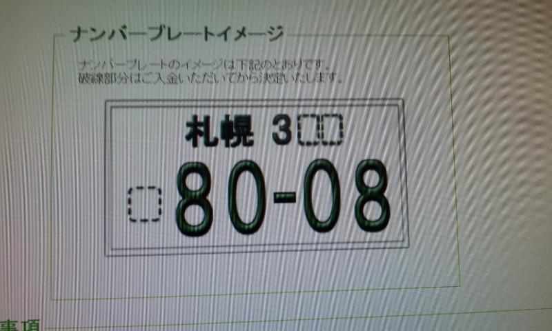 b0127002_19151144.jpg