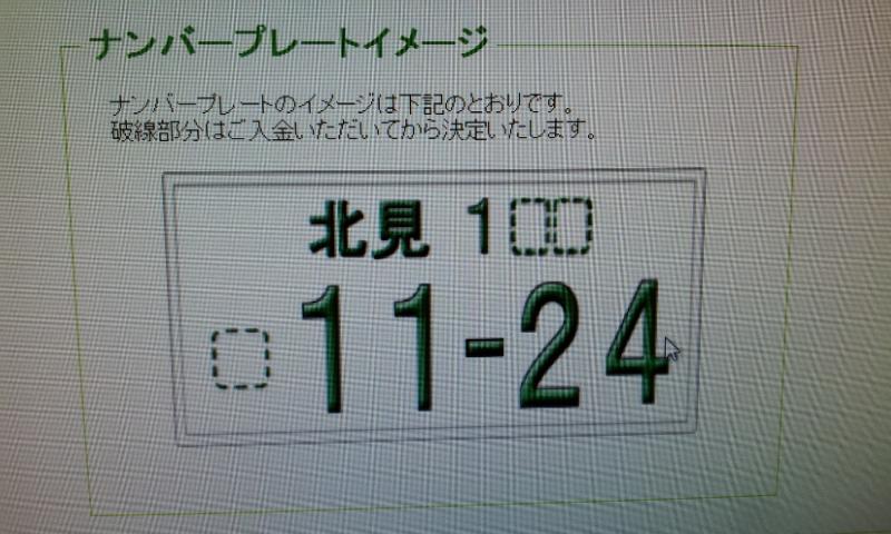 b0127002_19162649.jpg