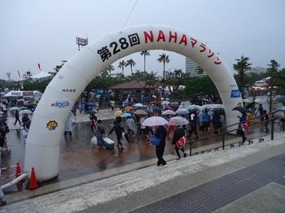那覇マラソン2012_e0268519_044096.jpg