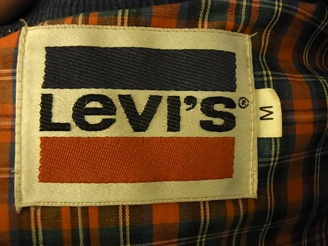 LEVI'S VEST!_c0144020_1233149.jpg