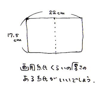 f0151327_14574841.jpg