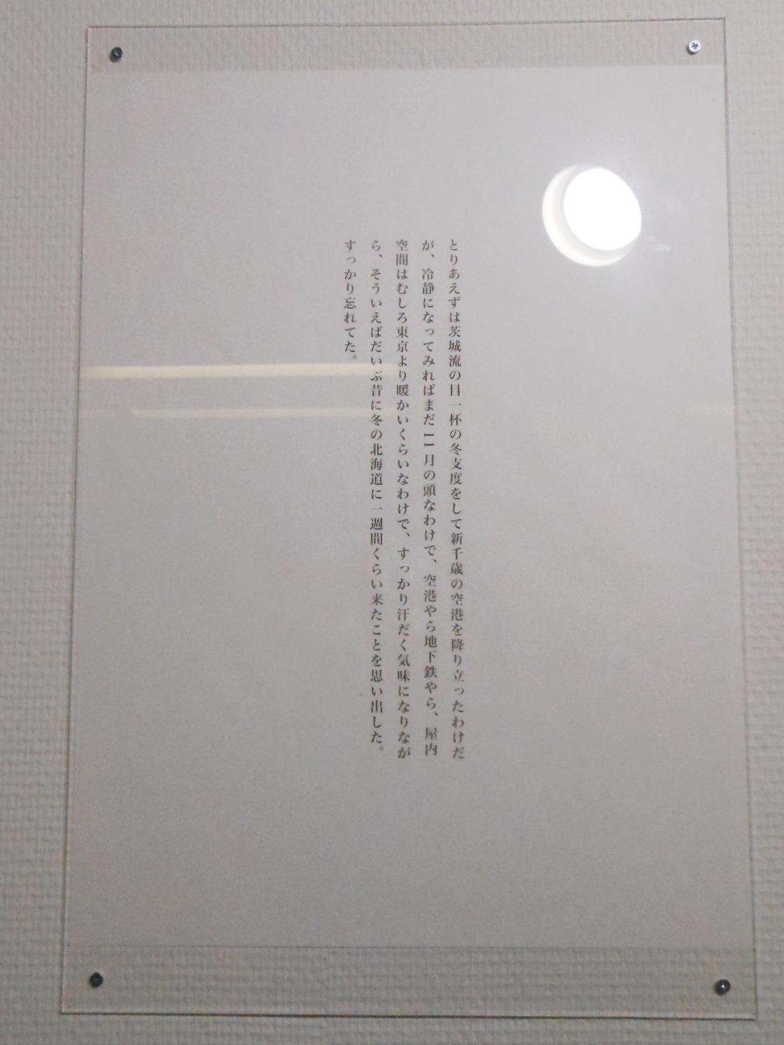 f0126829_15465212.jpg
