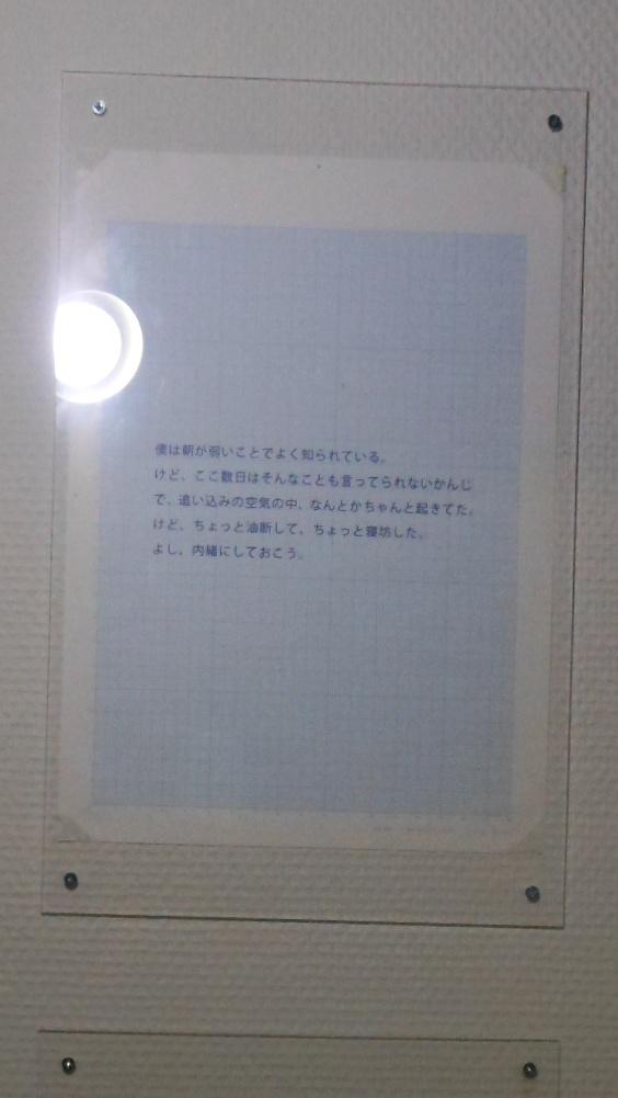 f0126829_15591181.jpg