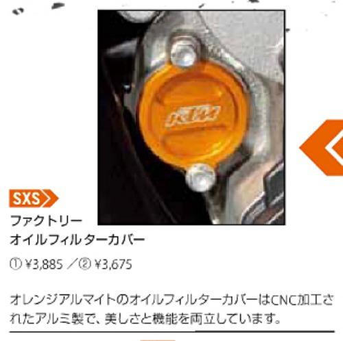 f0126131_13402994.jpg
