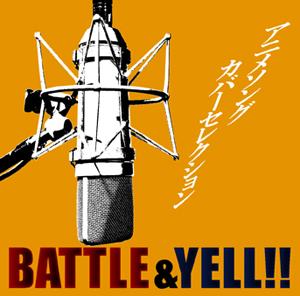 第九弾!アニメソングカバーセレクション「BATTLE&YELL!!」Prico 編_e0025035_15164936.jpg