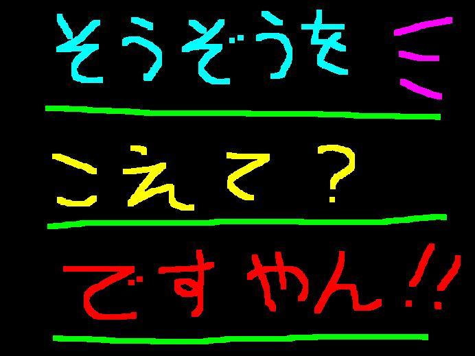 f0056935_19371287.jpg