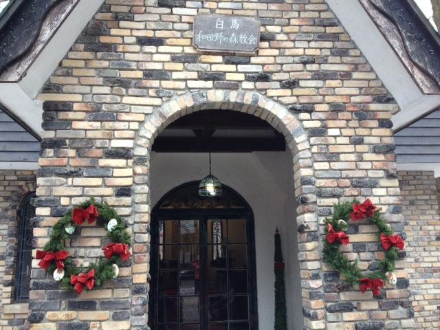 クリスマス礼拝のお知らせ_b0147051_14291391.jpg
