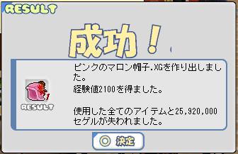 b0062457_0244871.jpg